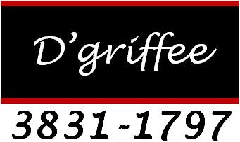 D GRIFFEE